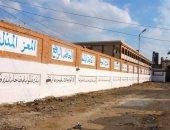 صور.. حى ثان الإسماعيلية: انتهاء تطوير المقابر وسوق حى السلام بأسرع وقت