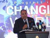 محمود محيى الدين: العالم يتجه نحو الشرق للاستثمار