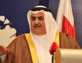 وزير خارجية البحرين : لن يضرنا نباح إيران وأعوانها.. ونحن على الدرب ماضون