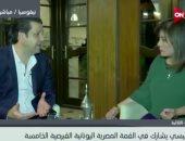 رئيس اتحاد السوريين بالمهجر: القبارصة يرون السيسى الأجدر بقيادة المرحلة