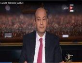 """عمرو أديب بـ""""ON E"""": إيران وقطر تشعلان الصراعات بالمنطقة"""