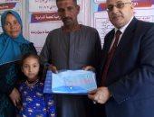التعليم تنهى أزمة إلحاق أبناء أسرة صياد بالمدارس فى المنوفية