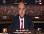 فيديو.. متحدث الرئاسة: ندرس مقترحا بعقد مؤتمر شهرى للصحفيين
