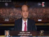 ضياء رشوان:الرئيس سيلتقى بالإعلام الأجنبى المعتمد بانتظام وكلفنا بتنظيم ذلك