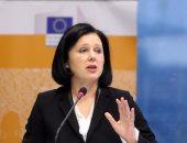 """المفوضية الأوروبية تطالب إدارة الـ""""فيسبوك"""" بالتعاون الكامل مع المحققين"""