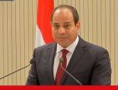 """""""العامة للاستعلامات"""": قمة مصر وقبرص واليونان حجر أساس لاستقرار شرق المتوسط"""