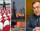 س & ج .. متى ظهرت مديونية شركات البترول الأجنبية بمصر .. بدأت المستحقات بـ610 ملايين دولار فى 2005 وتراكمت حتى وصلت 6.3 مليار دولار فى 2013 .. الديون حاليا 2.3 مليار.. وهيئة البترول تنوى التخلص منها قبل 2020