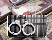 تجديد حبس متهم 15 يوما لاتجاره فى العملة بقيمة 400 ألف دولار