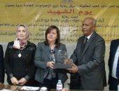 إطلاق اسم الشهيد إسلام مشهور على قاعة بمركز ذوى الاحتياجات بجامعة عين شمس