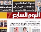 اليوم السابع.. السيسي من قبرص: عدم استقرار المنطقة يغذى التيارات الإرهابية