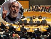الولايات المتحدة تدعو لجلسة طارئة فى مجلس الأمن بشأن إيران.. الجمعة
