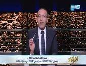 فيديو.. خالد صلاح: لماذا لا نملك نشاط انتخابات الأندية الرياضية فى الحياة السياسية