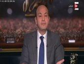عمرو أديب: 250 حالة طلاق يوميا بمصر.. ويطالب الدولة بتوفير محامى للطفل