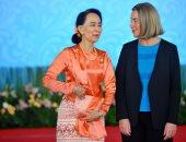 زعيمة ميانمار: العالم يعانى من عدم الاستقرار بسبب الهجرة غير الشرعية