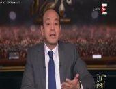 """عمرو أديب: """"مصر الدفيانة"""" تجمع 700 ألف بطانية ومليون جنيه فى نصف ساعة"""