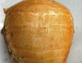 شاهد القطع الأثرية المستردة من قبرص.. صور