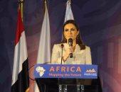 """وفد """"المصرية اللبنانية"""" يعرض رؤيته لتنمية الاقتصاد المصرى الأفريقى"""