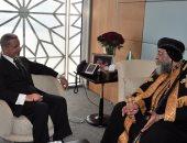 السفير السعودى يزور البابا تواضروس الثانى للاطمئنان على صحته