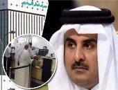 91 مليار دولار ديون الحكومة القطرية للبنوك التجارية بعد 8 أشهر مقاطعة.. هبوط المؤشرات المالية والاقتصادية لقطر دفعها للسحب من الاحتياطات الأجنبية والاقتراض محليا وخارجيا.. وغموض مستقبل اقتصاد الدوحة خلال 2018