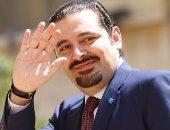 صفحة سعد الحريرى بعد وصوله القاهرة: يلتقى الرئيس السيسي يعقبها مأدبة عشاء