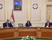 """وزيرا """"السياحة والعدل"""" يصلان مقر الاستثمار استعدادا للقاء رئيس الوزراء"""