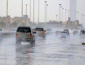 الأرصاد السعودية: سحب رعدية ممطرة على منطقة جازان