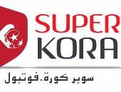 """سوبر كورة يكشف سر """"فيمتو ثانية"""" فى حسم صراع أسرع هدف فى الدوري المصري"""