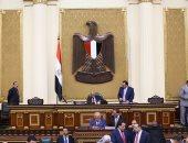 صور.. البرلمان يرسل مشروع قانون منع ترشح القضاة بانتخابات الأندية لمجلس الدولة
