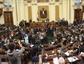 """مجلس النواب يؤجل مناقشة مادة التعريفات بمشروع قانون """"نقابة الأثريين"""""""