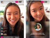 انستجرام يتيح للمستخدمين طلب الانضمام إلى فيديوهات البث المباشر للأصدقاء