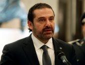 فيديو.. سعد الحريرى يبكى عند ذكر والده فى مؤتمر عام
