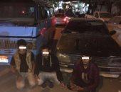 ضبط 257 قطعة سلاح و171 قضية مخدرات فى حملات أمنية بالمحافظات