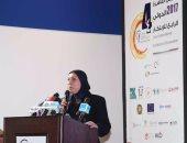 مبادرة لتمويل المشروعات الصغيرة للمرأة فى مختلف المحافظات بـ40 مليون جنيه