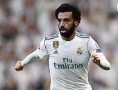 """صحيفة إسبانية لـ محمد صلاح: تقدر تقول """"لا"""" لريال مدريد؟"""