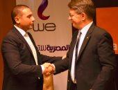 """""""المصرية للاتصالات"""" و """"أورنج"""" توقعان اتفاقية لتسوية النزاعات القضائية"""