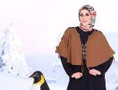 مصمم الأزياء أحمد عبد الفتاح يطلق مجموعة شتاء 2018 بلسمات تناسب المحجبات