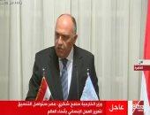 القنصلية المصرية فى الرياض تتابع حالة مواطن مصرى تعرض للطعن