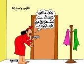 """اضحك مع طرائف """"الفيس"""" ومقالب الأزواج مع الزوجات.. بكاريكاتير اليوم السابع"""