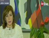 أمانى الخياط تعرض فيديوهات لقنوات الإخوان تحرض على قتل ضباط الجيش والشرطة
