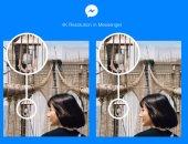 """""""ماسنجر"""" يتيح للمستخدمين إرسال الصور بدقة 4K"""