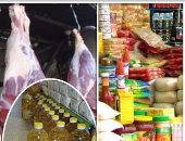 قارئ يشكو عدم فتح منافذ بيع السلع الغذائية بقرية بنجا في سوهاج