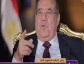 رئيس  الدستورية العليا: أتمنى تدريس أهم 10 مواد من الدستور فى المدارس