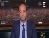 عمرو أديب: مصر تلعب الدور الأكبر فى عملية التهدئة اللبنانية
