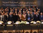 السعودية ترحب بنتائج الاجتماع الموسع الثانى للمعارضة السورية فى الرياض