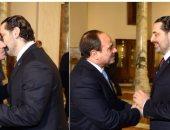 سعد الحريرى ينشر صورته مع السيسى ويؤكد: صداقة مميزة تجمعنى بالرئيس