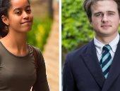 """صور.. """"ماليا"""" ابنة أوباما تجمعها علاقة عاطفية بشاب بريطانى"""