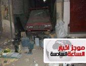 موجز أخبار مصر للساعة6.. مقتل 3إرهابيين وضبط 9آخرين خططوا لعمليات إرهابية