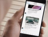 بالخطوات.. كيف تمنع فيس بوك من تسجيل مكالماتك ورسائلك؟