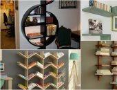 مهما كانت مساحة بيتك.. 4 ديكورات للمكتبة لو بتحب القراءة