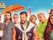"""كريم أبو زيد ينتظر عرض حليمو أسطورة الشواطئ ويتعاقد على """"عائلة الحاج نعمان"""""""